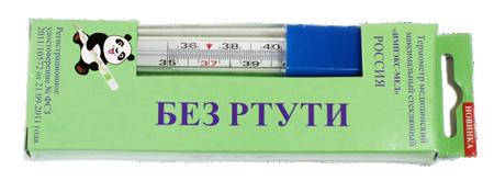 Термометр безртутный в индивидуальной упаковке